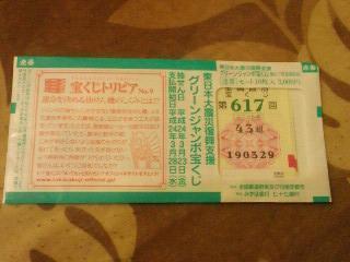2012030622250000.jpg
