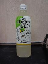 はちみつレモン.JPG