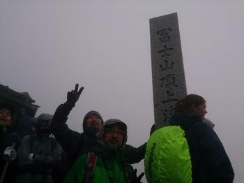 富士山1.jpg