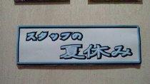 2011_08_31_23_21_57.jpg