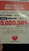 2011101621360000.jpg