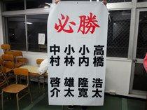 DSC_0521.JPG
