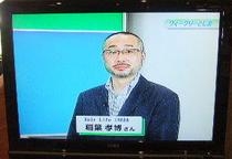 tosimaTV.JPG